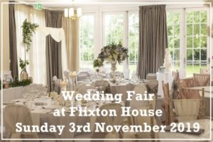 Flixton House weddings